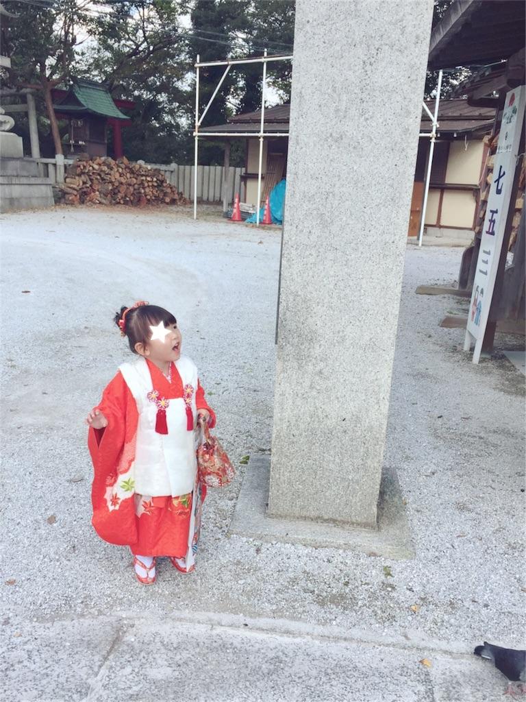 f:id:watako01:20161104104901j:image