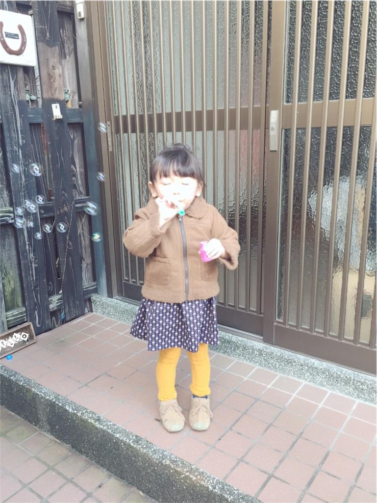 f:id:watako01:20161104105951j:image