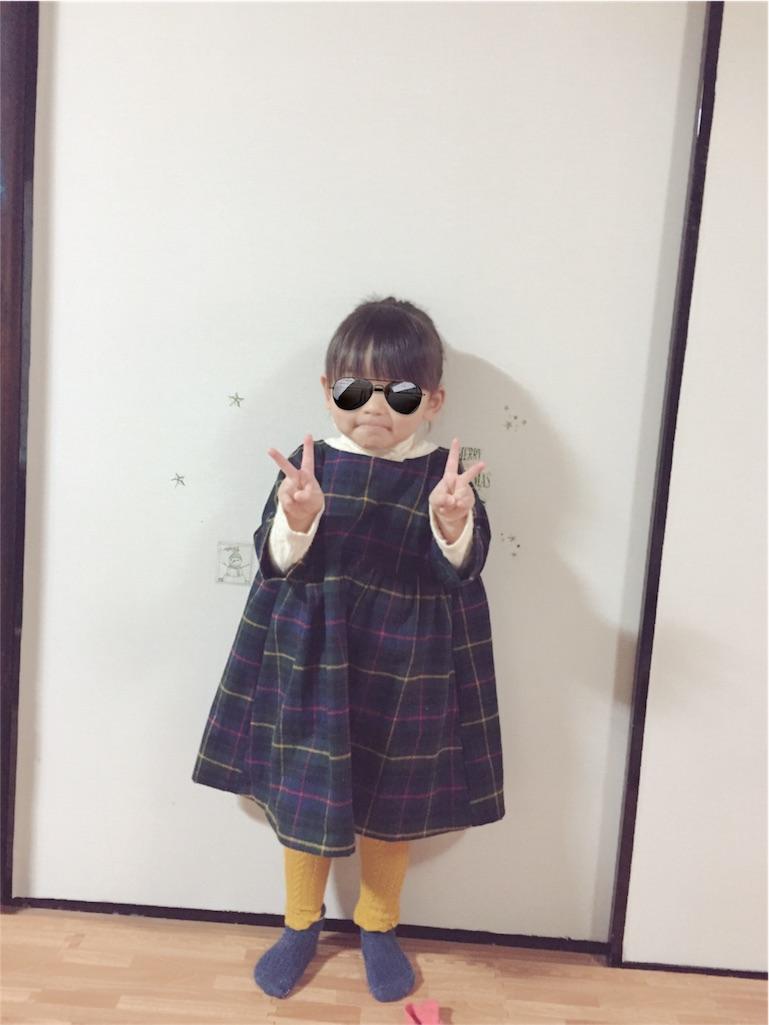 f:id:watako01:20161219183151j:image