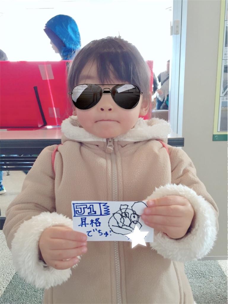f:id:watako01:20170110224411j:image