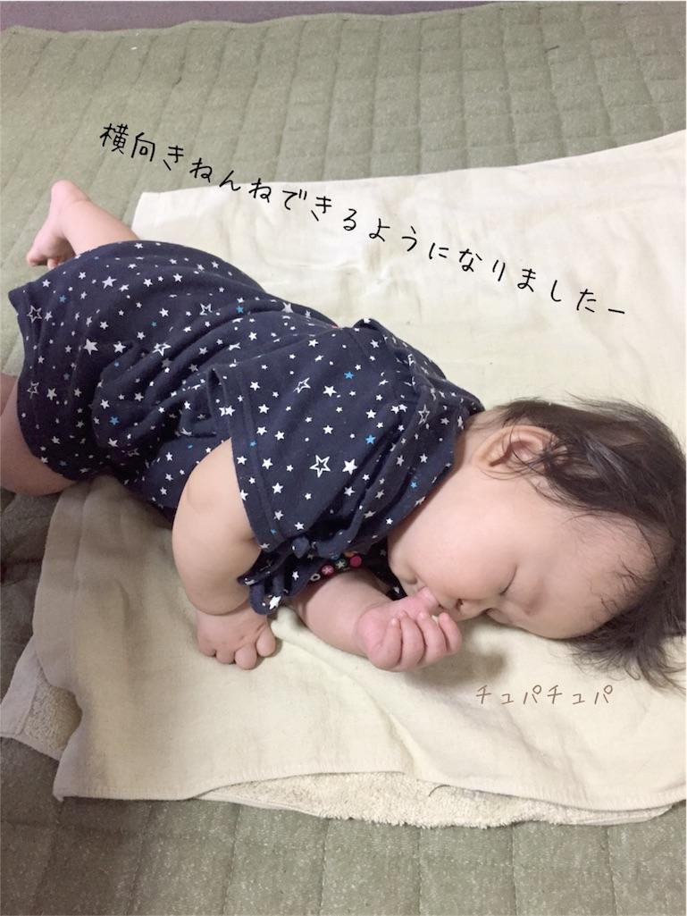 f:id:watako01:20170905215559j:image