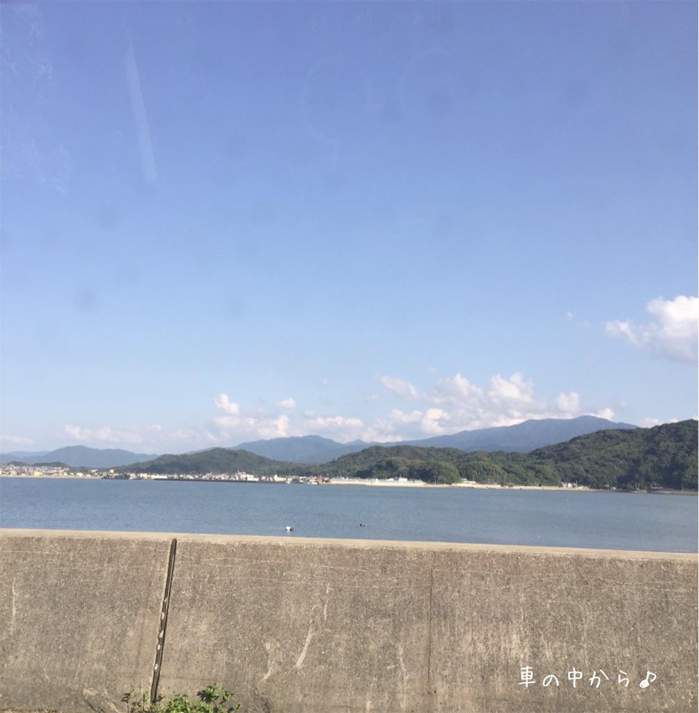 f:id:watako01:20170919211546j:image