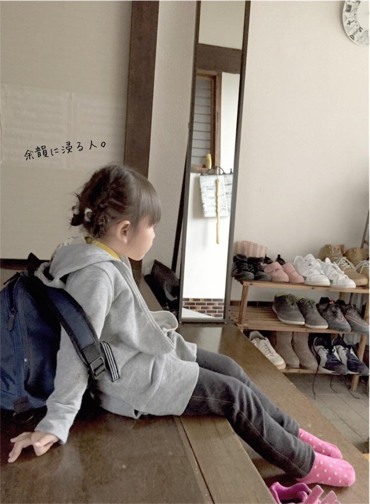 f:id:watako01:20171020182447j:image