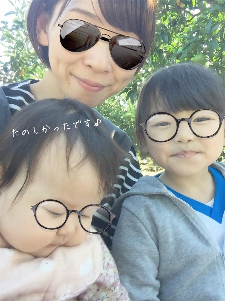 f:id:watako01:20171020193832j:image
