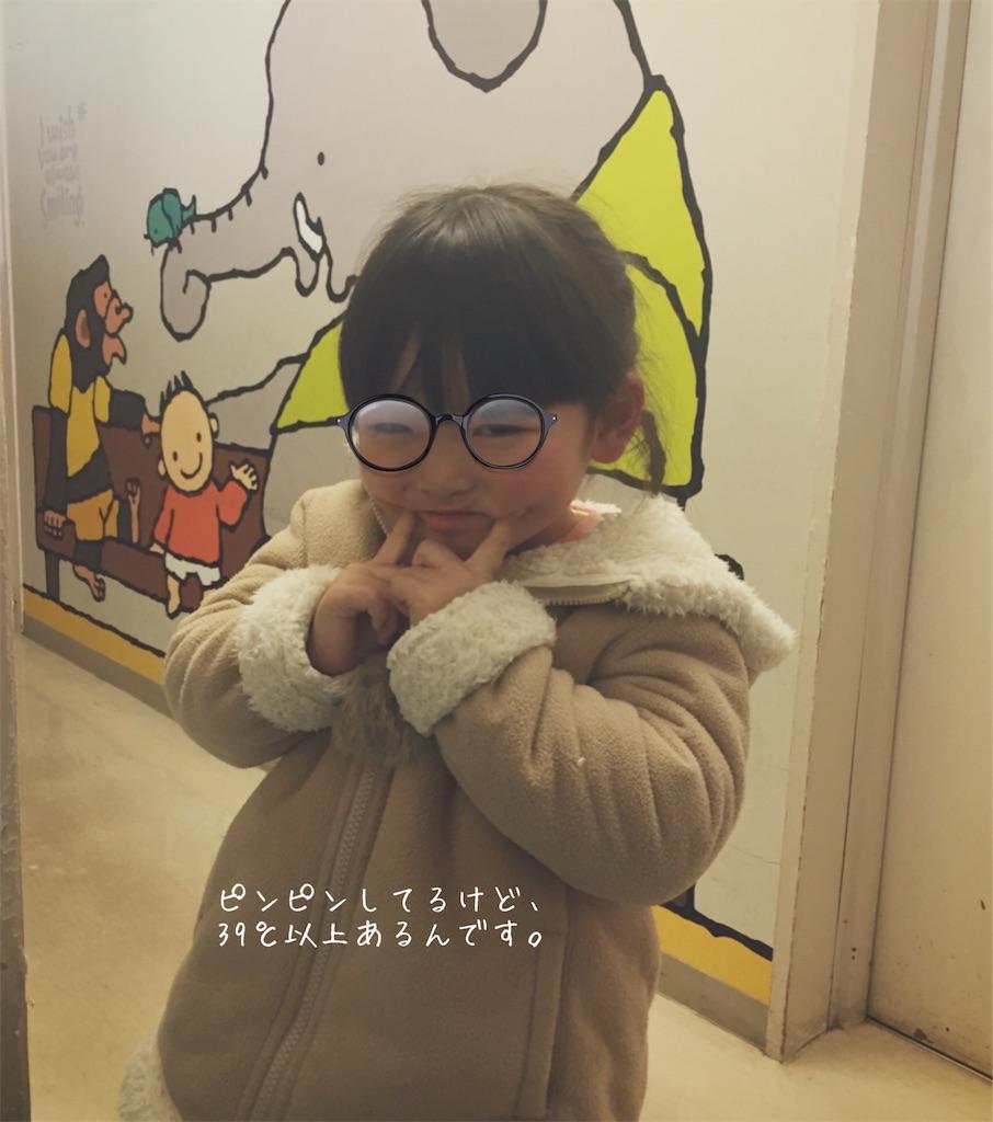 f:id:watako01:20171214171627j:image