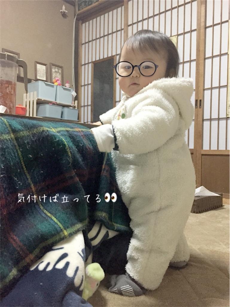 f:id:watako01:20180204195332j:image