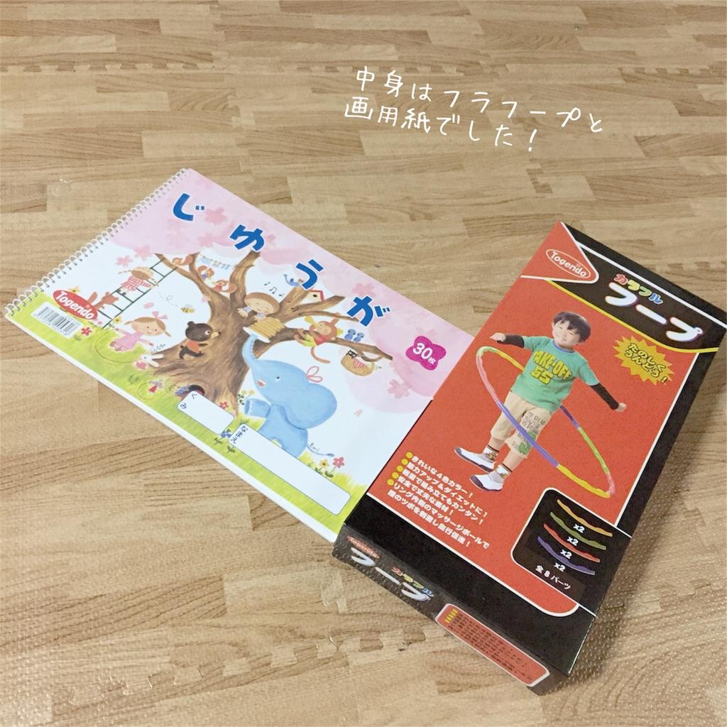 f:id:watako01:20180217062053j:image