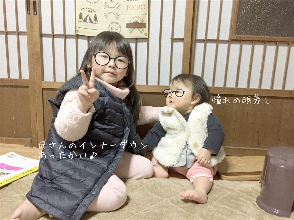 f:id:watako01:20180217063318j:image