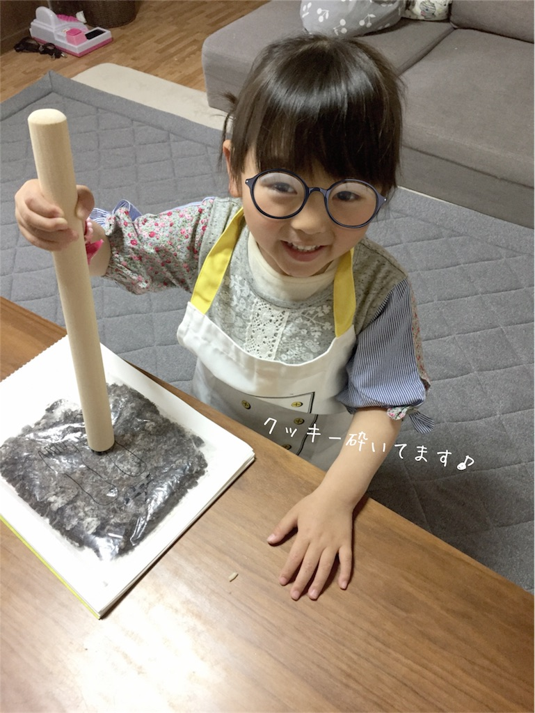 f:id:watako01:20180405114618j:image