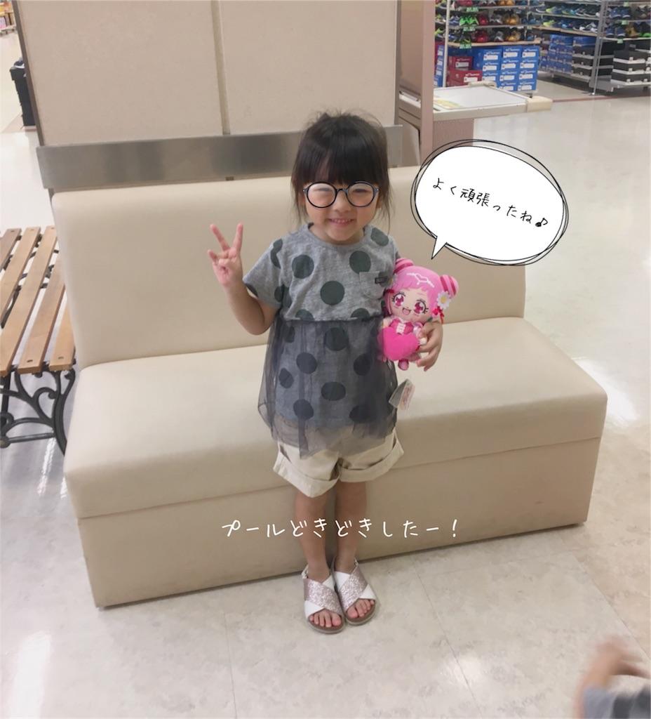 f:id:watako01:20180725124543j:image