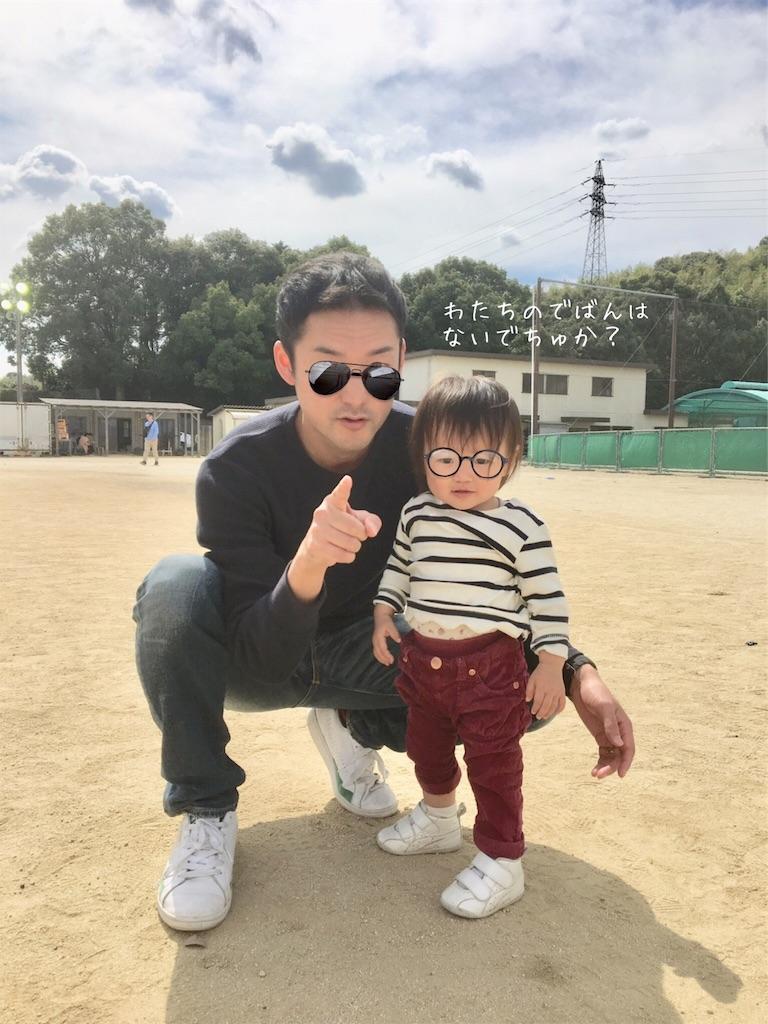 f:id:watako01:20181015005019j:image
