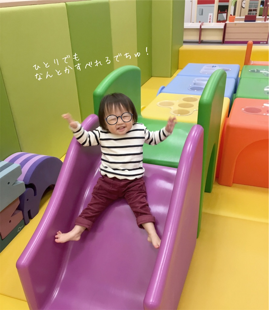 f:id:watako01:20181022102828j:image
