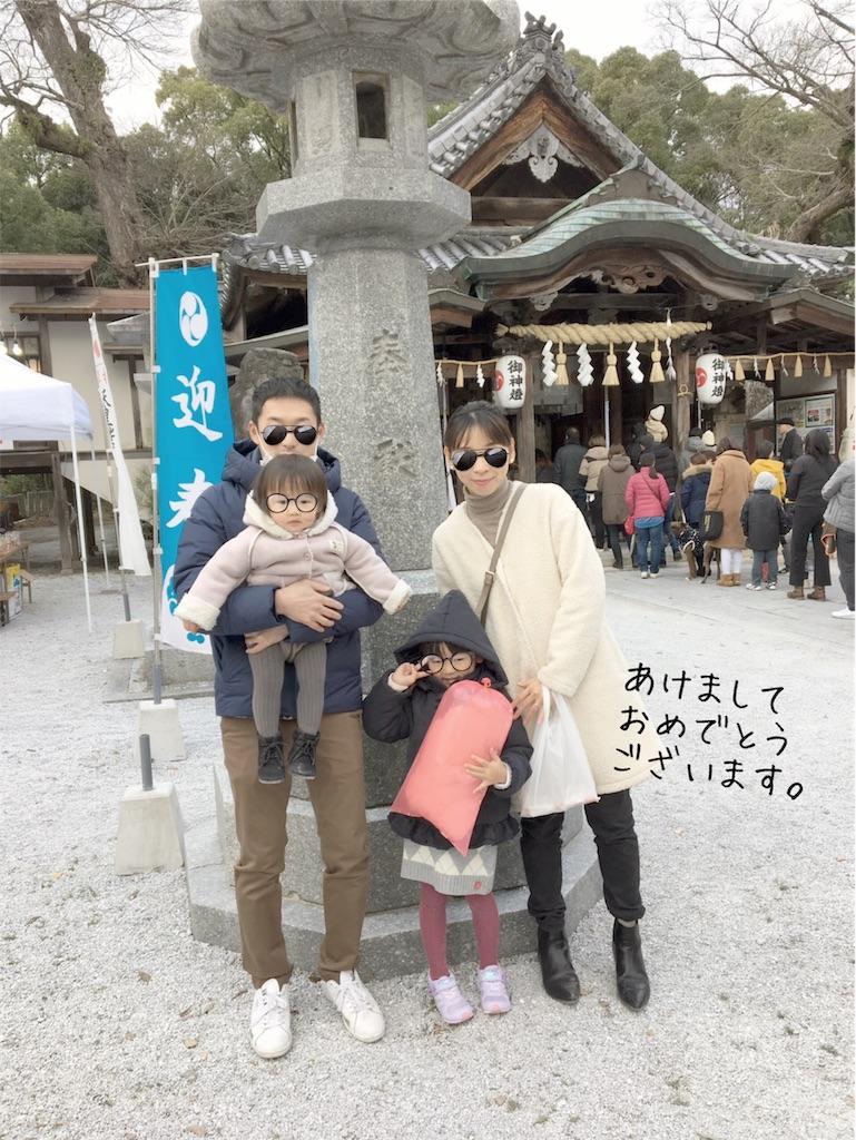 f:id:watako01:20190104213856j:image