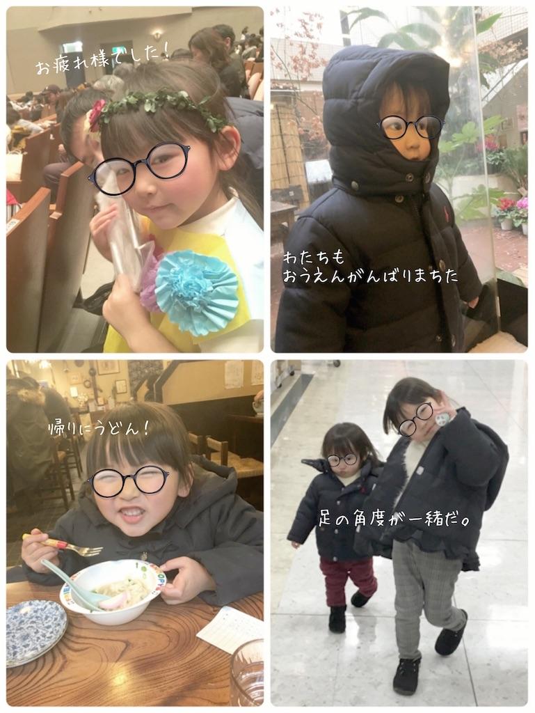 f:id:watako01:20190201172931j:image