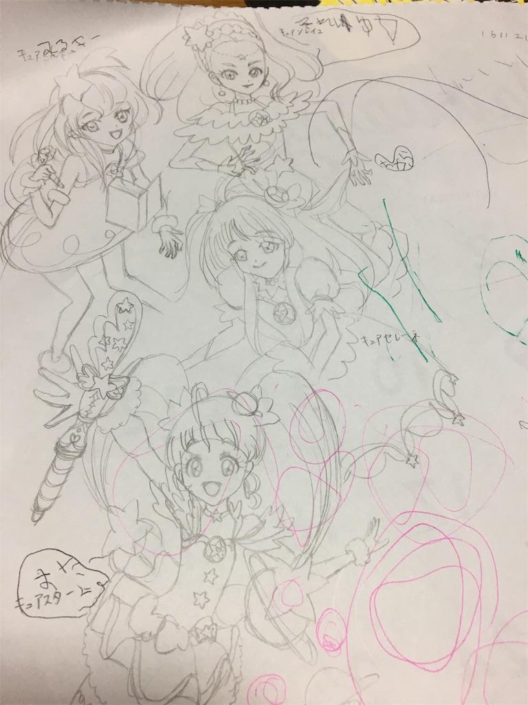 f:id:watako01:20190202072623j:image