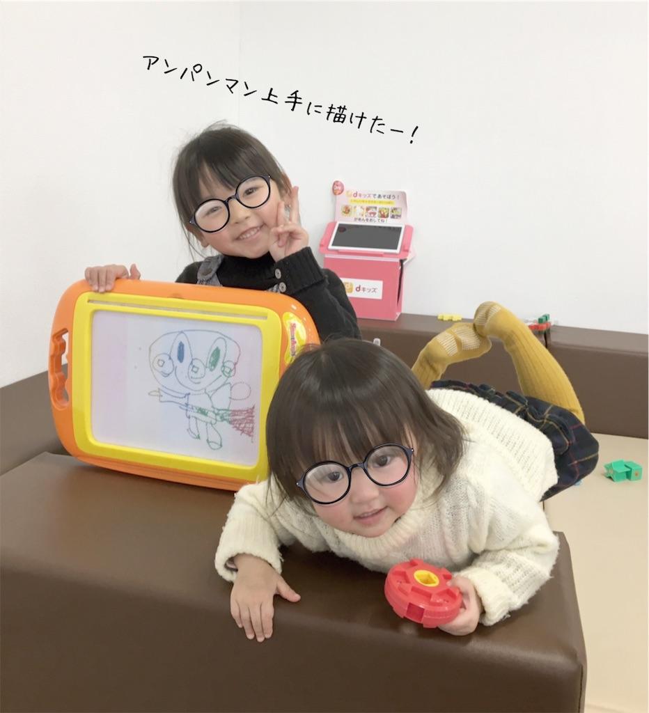 f:id:watako01:20190202201105j:image