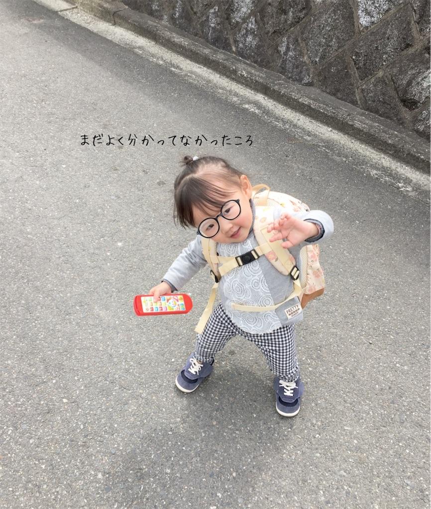 f:id:watako01:20190413002018j:image
