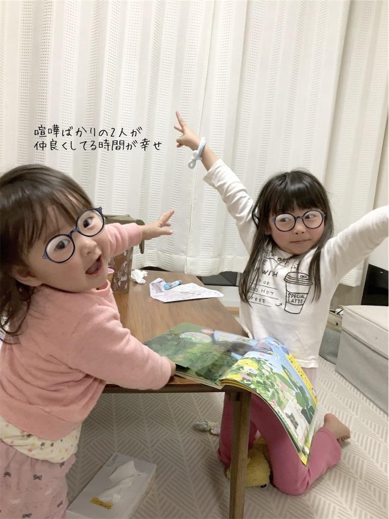 f:id:watako01:20190515070459j:image