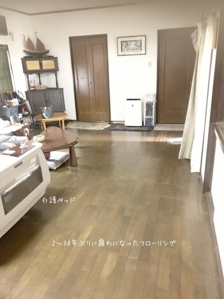 f:id:watako01:20190708154620j:image
