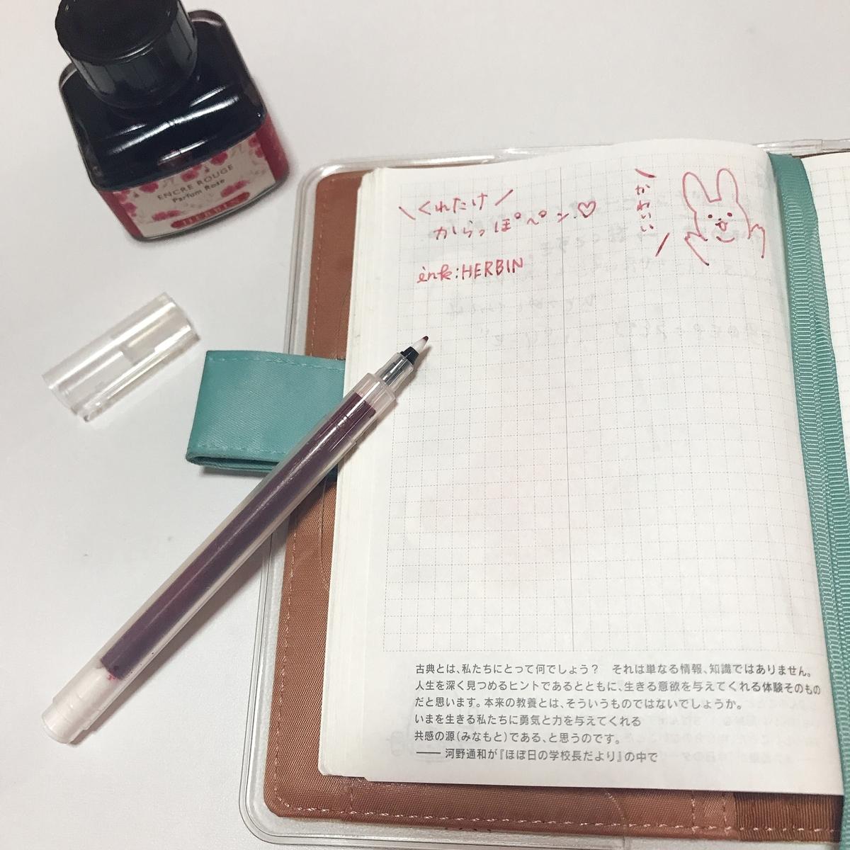f:id:watakumachan:20200524004900j:plain