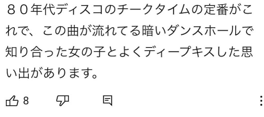 f:id:watakushino:20210304013450j:image