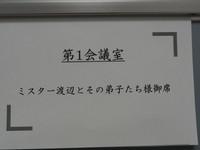 f:id:watanabe-kabu:20171016002138j:plain