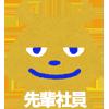 f:id:watanabe06:20210219165648p:plain