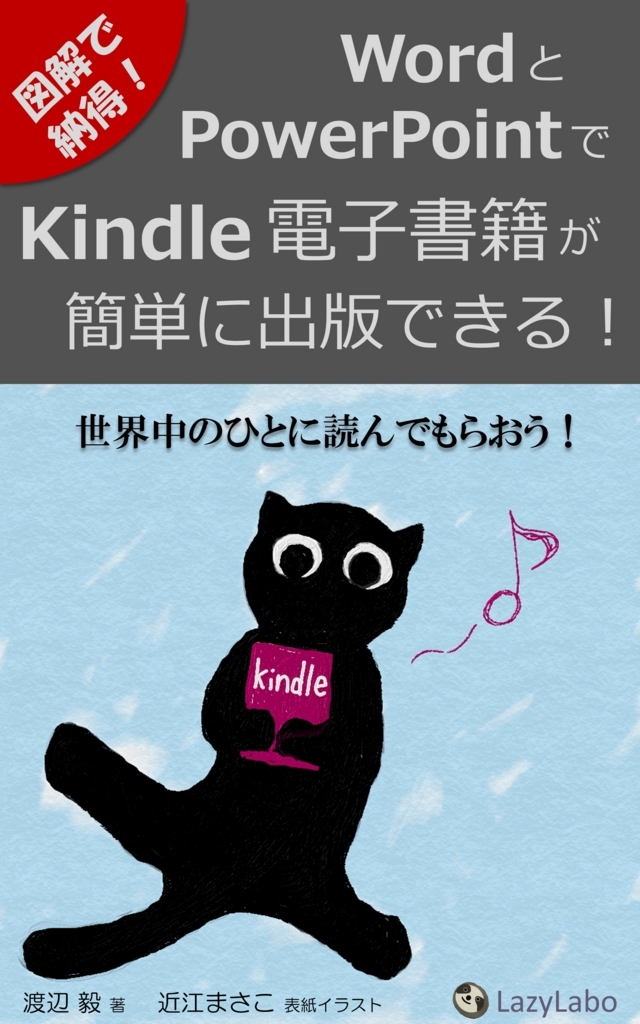 f:id:watanabe_tsuyoshi:20180622100720j:plain