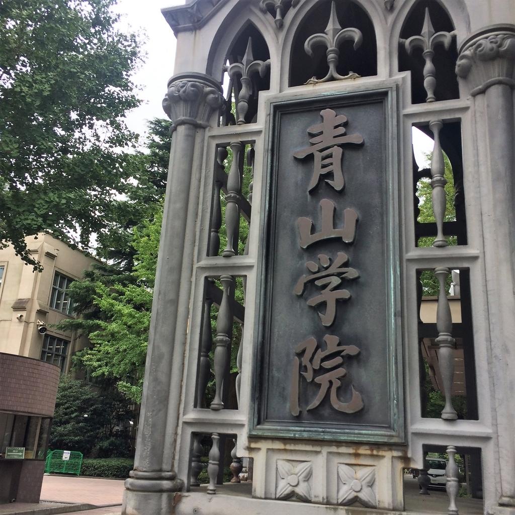 f:id:watanabe_tsuyoshi:20180820103438j:plain