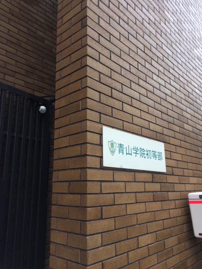 f:id:watanabe_tsuyoshi:20180820141319j:plain