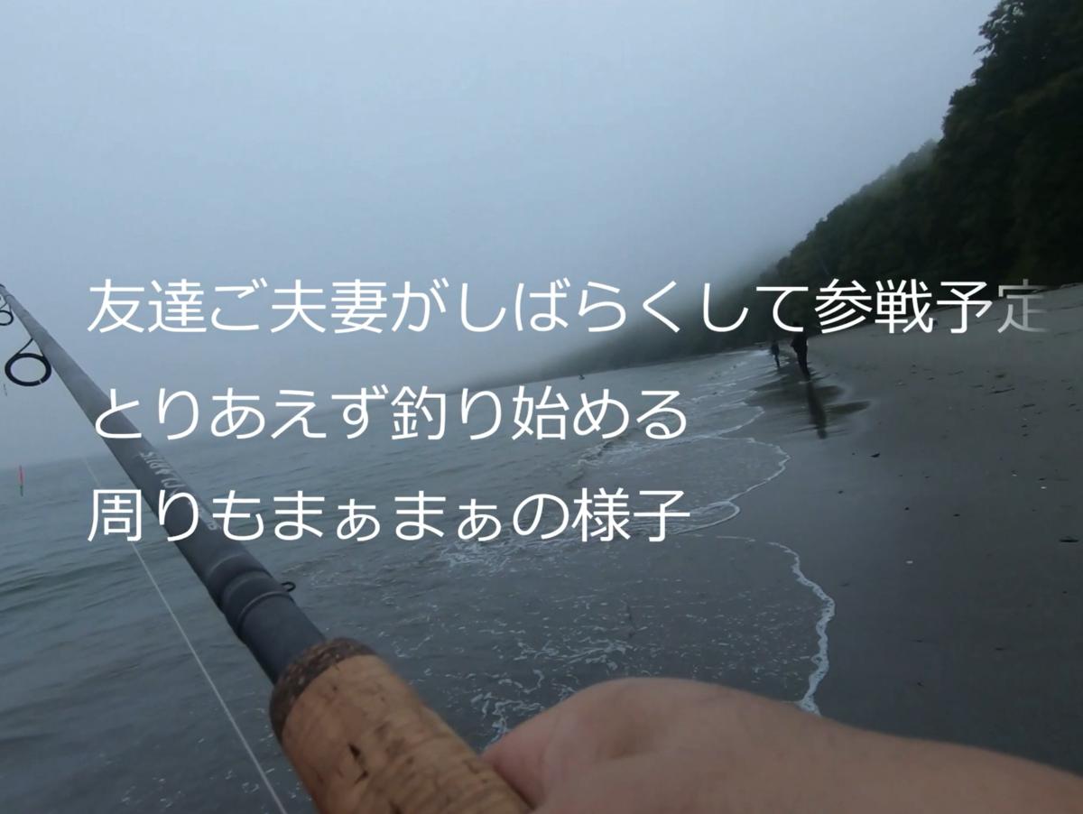 f:id:watanabe_tsuyoshi:20190909123537p:plain