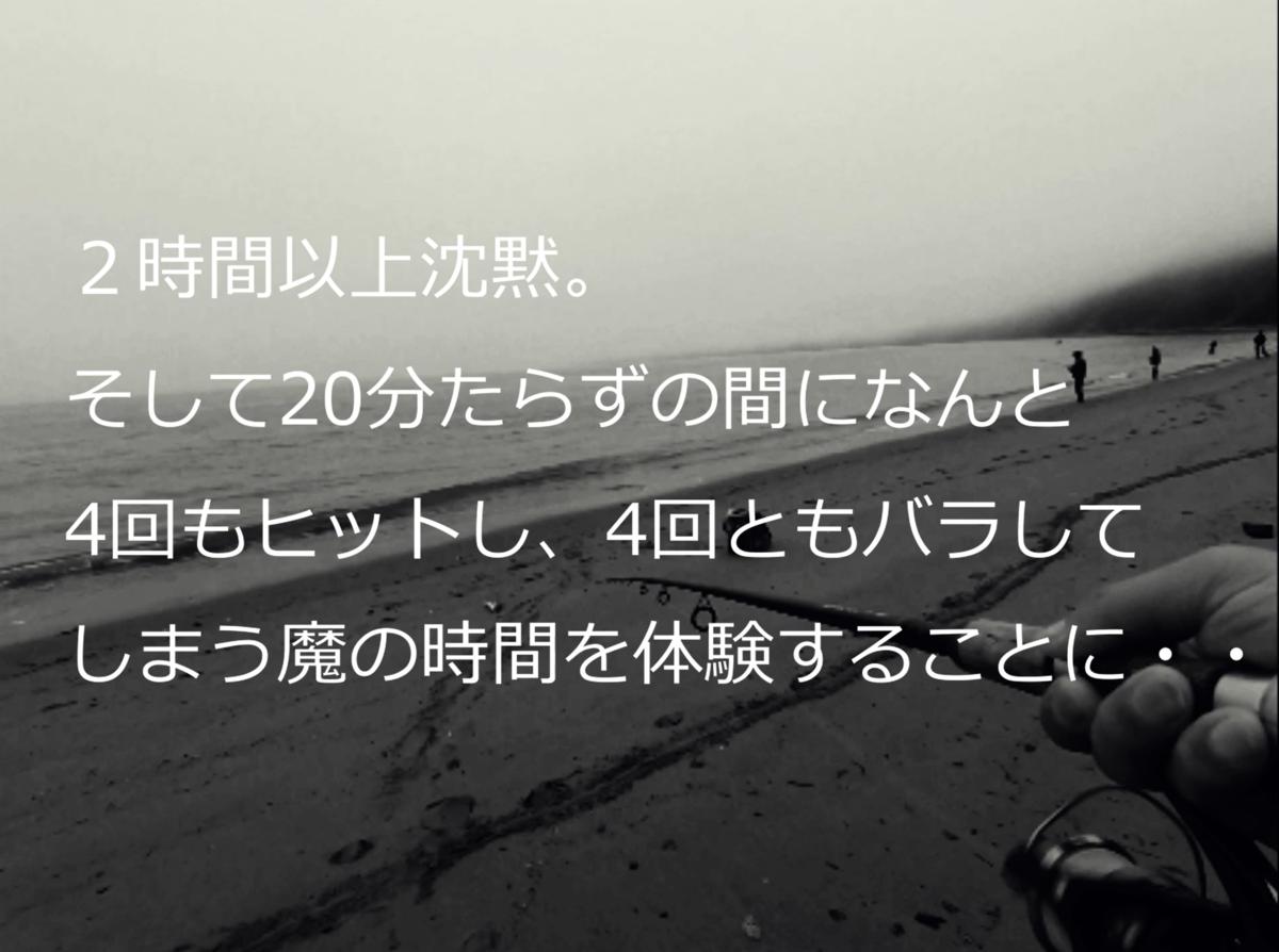 f:id:watanabe_tsuyoshi:20190909124204p:plain