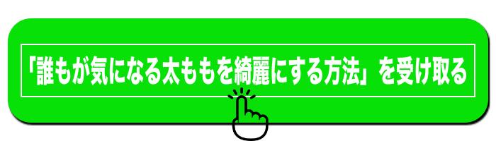 f:id:watanabeasukaaa:20190527230432p:plain