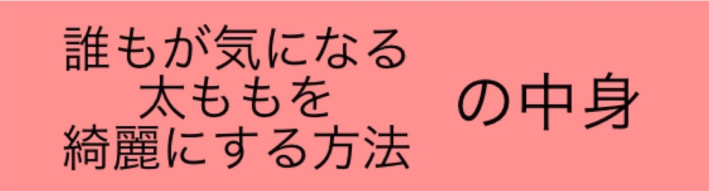 f:id:watanabeasukaaa:20190702002811j:image