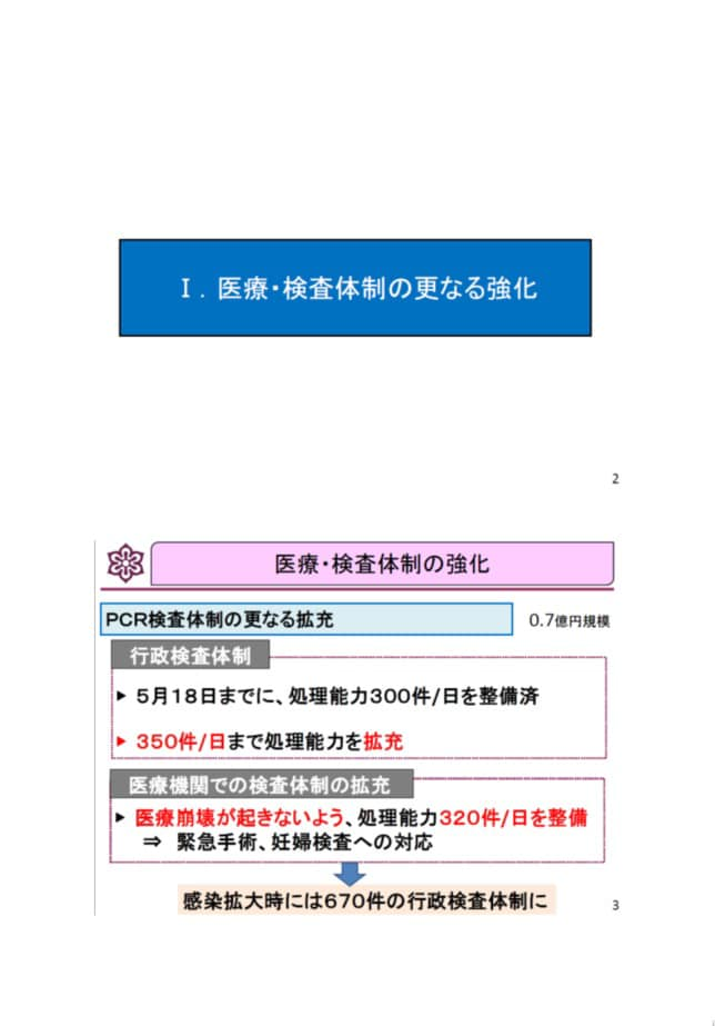 f:id:watanabekuniko:20200523174422j:plain