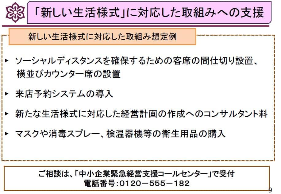 f:id:watanabekuniko:20200523174507j:plain