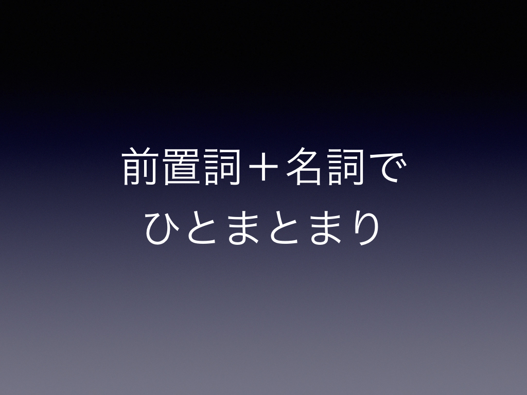 f:id:watanabemasamidesu:20170307151934j:plain