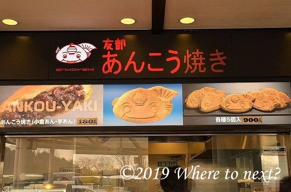 f:id:watanosumiyoshi:20190308221453j:plain