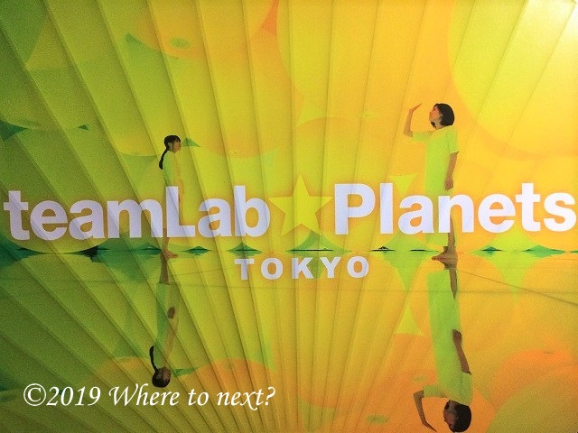 f:id:watanosumiyoshi:20190310134827j:plain