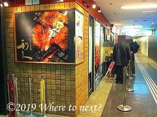 f:id:watanosumiyoshi:20190312154443j:plain