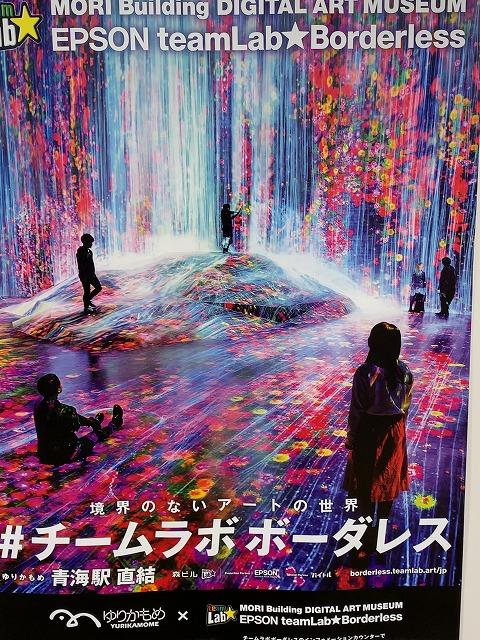 f:id:watanosumiyoshi:20190315011227j:plain