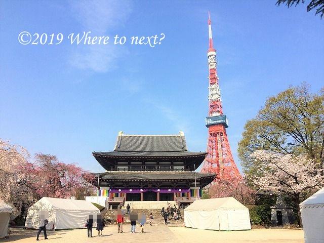f:id:watanosumiyoshi:20190321233145j:plain
