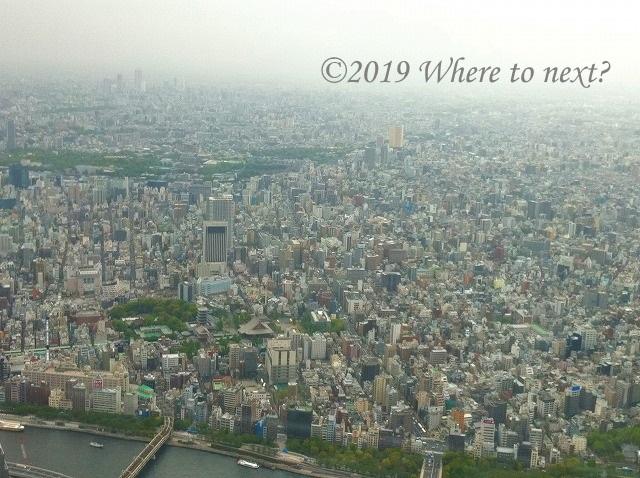 f:id:watanosumiyoshi:20190321233318j:plain
