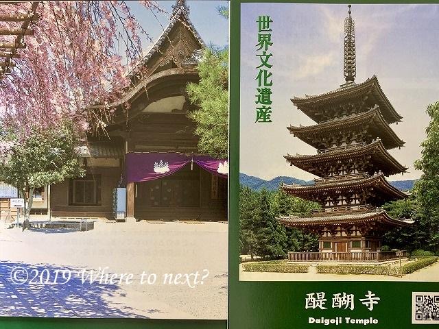 f:id:watanosumiyoshi:20190326235223j:plain