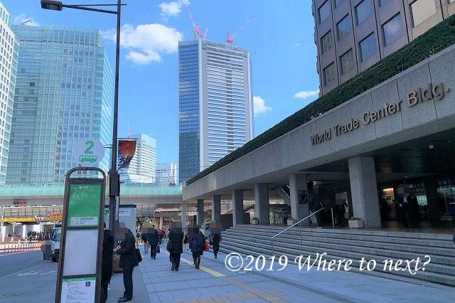 f:id:watanosumiyoshi:20190404071918j:plain