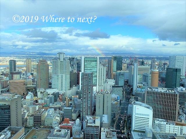f:id:watanosumiyoshi:20190407231623j:plain