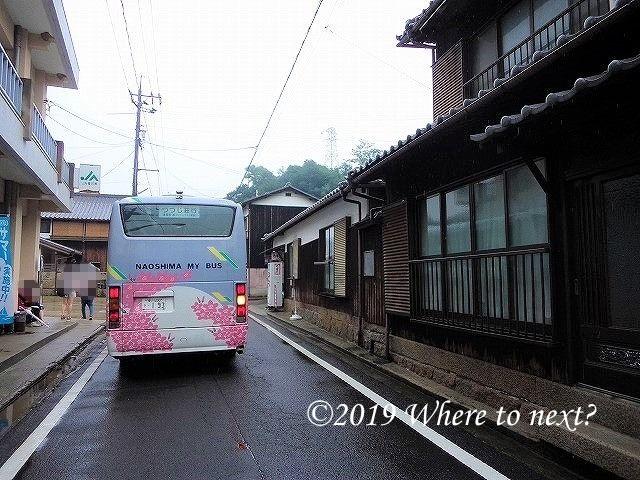 f:id:watanosumiyoshi:20190422223504j:plain