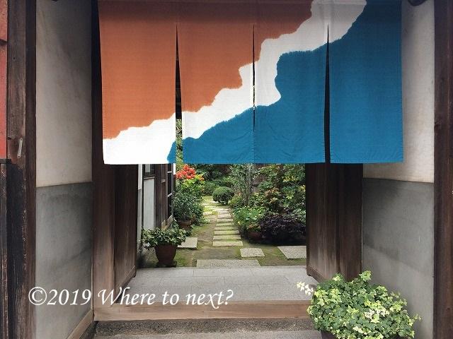 f:id:watanosumiyoshi:20190422223621j:plain