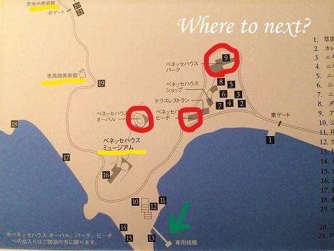 f:id:watanosumiyoshi:20190430013928j:plain