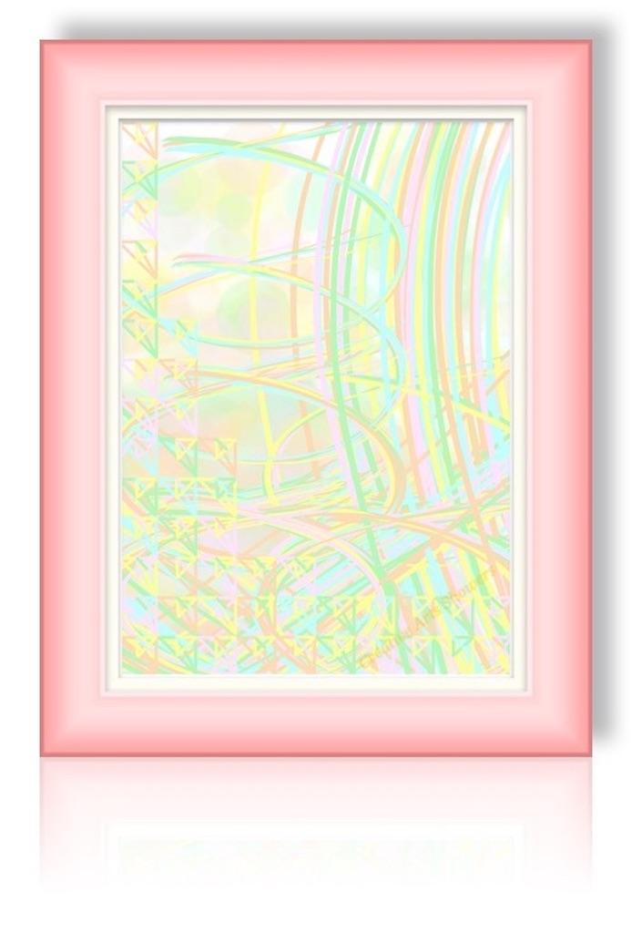 f:id:watarai911:20200329171045j:image